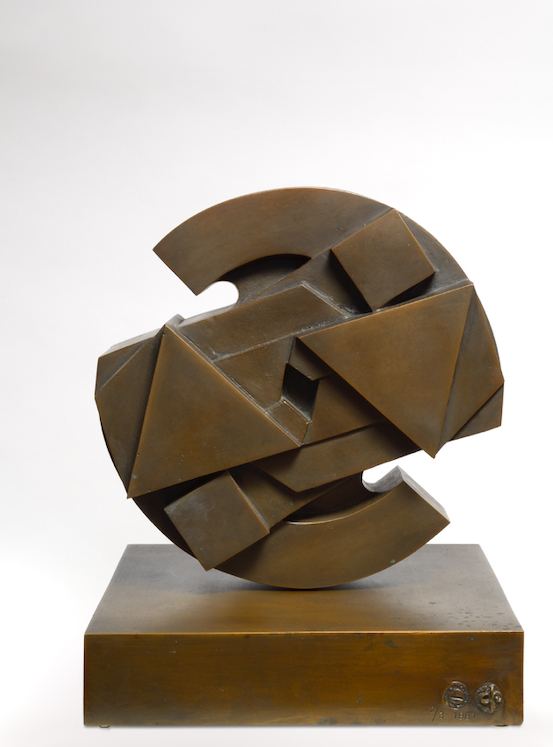 Sole, 1981, bronzo, 40 x 40cm ca., 2/3