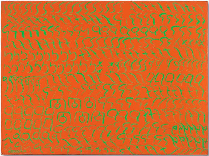Rossoverde, 1966, caseina su tela, 60,5 x 80,5 cm