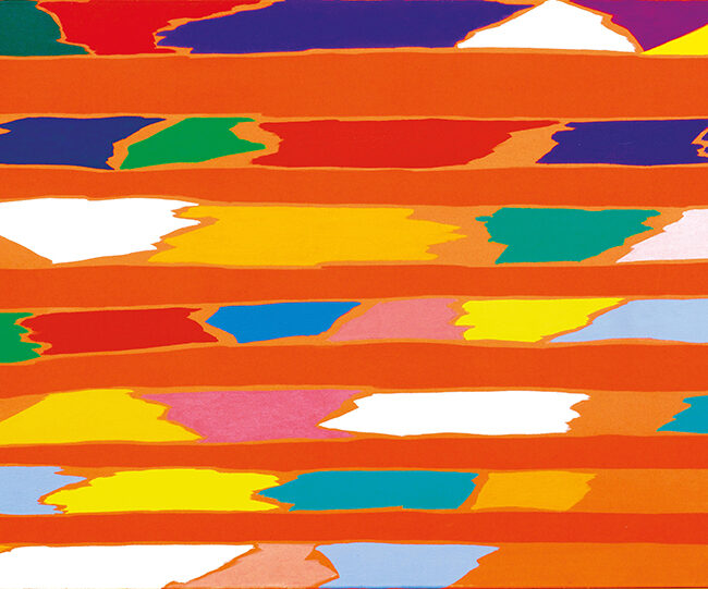 Sosia II, 1973, olio su tela, 75 x 105 cm