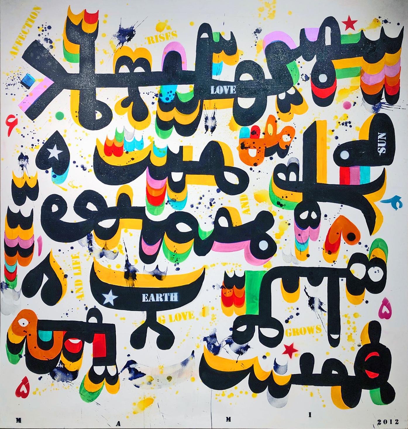 Shahid Planet, 2012, acrilico su tela, 180 x 180 cm